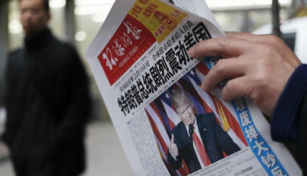 China reacciona ante decisiones de Trump. (Foto: AP).