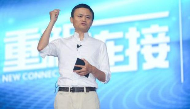 El fundador de Alibaba Group Holding Ltd., Jack Ma. (Foto: Reuters)