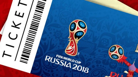 Ticket de Rusia 2018