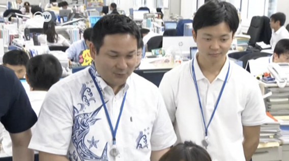 Japan workers dress casual for climateor el clima