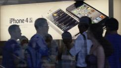 Apple pierde cuota de mercado en China