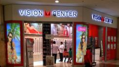 Vision Center reconvertirá tienda en Jockey Plaza
