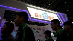China desafía a Amazon Echo con el robot familiar de Baidu