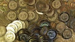 FED advierte del peligro del bitcoin para la estabilidad financiera