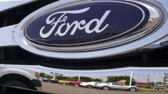 Ford se alía a start-up para crear 'Waze' para coches autónomos
