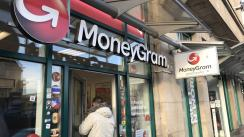Ant Financial desecha la compra de MoneyGram