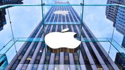 Apple y Amazon rechazan reporte de Bloomberg sobre ciberataque chino contra su hardware