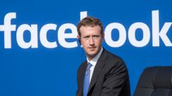 Mark Zuckerberg usa blockchain para sus propios fines