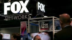 Fox News cobrará US$ 5.99 por servicio de streaming Fox Nation