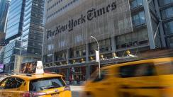 El New York Times se reduce en Apple, que prepara aplicación