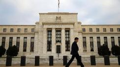 Fed: Powell no dijo
