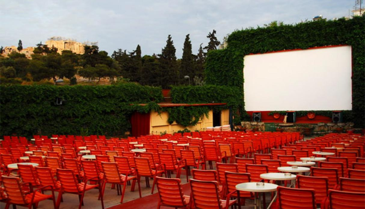 THISIO OUTDOOR SUMMER CINEMA