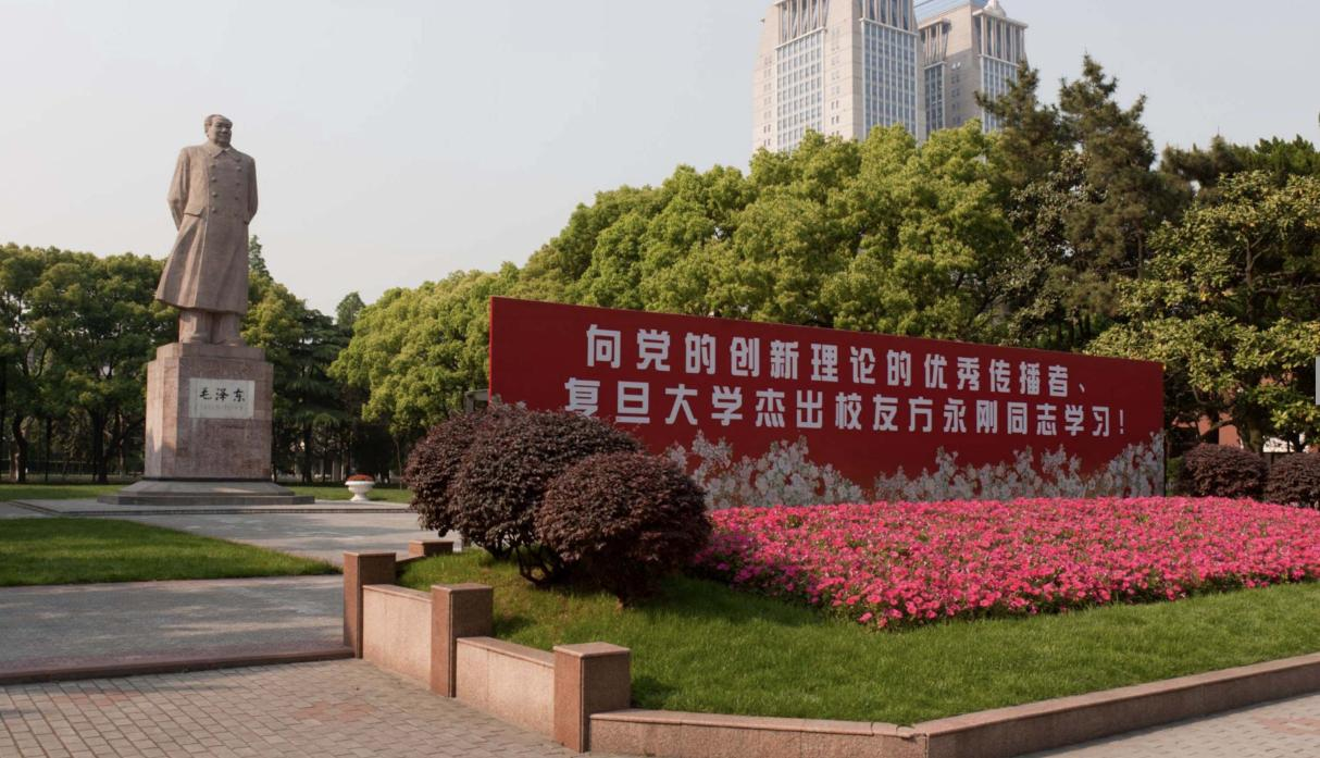 Universidad Fudan, China.