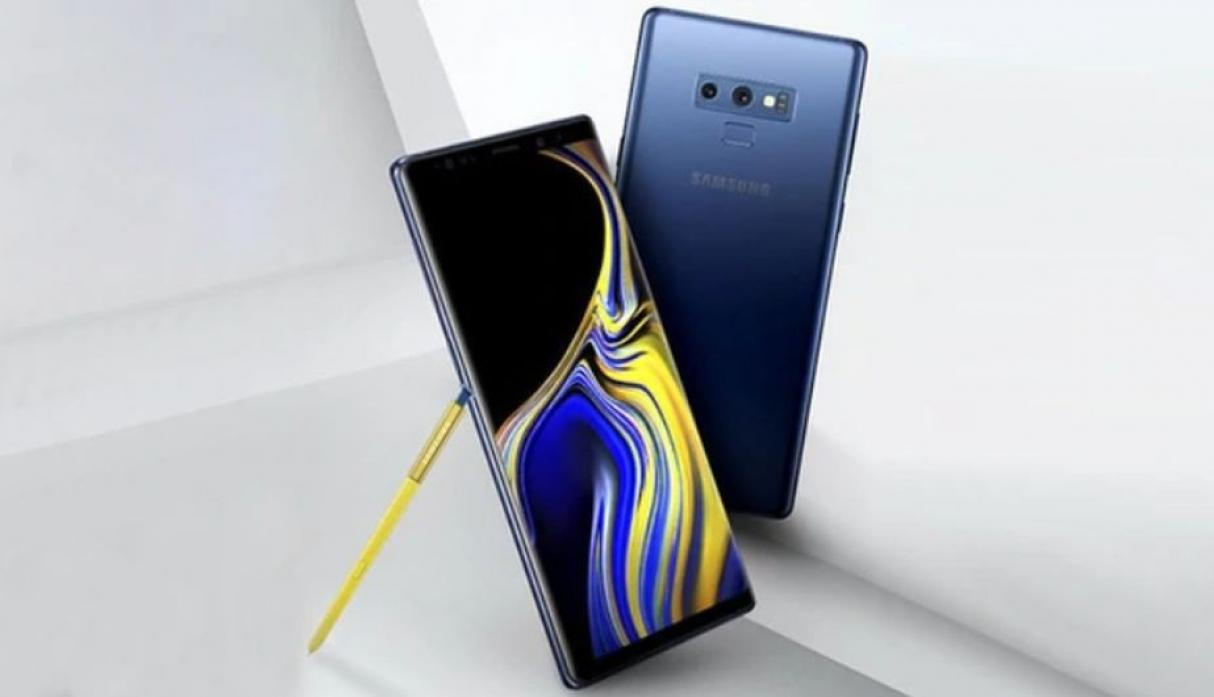 This will be the Galaxy Note 9.